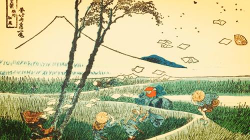 Eine Landschaft in Japan