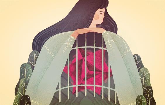 Inneres Gefängnis