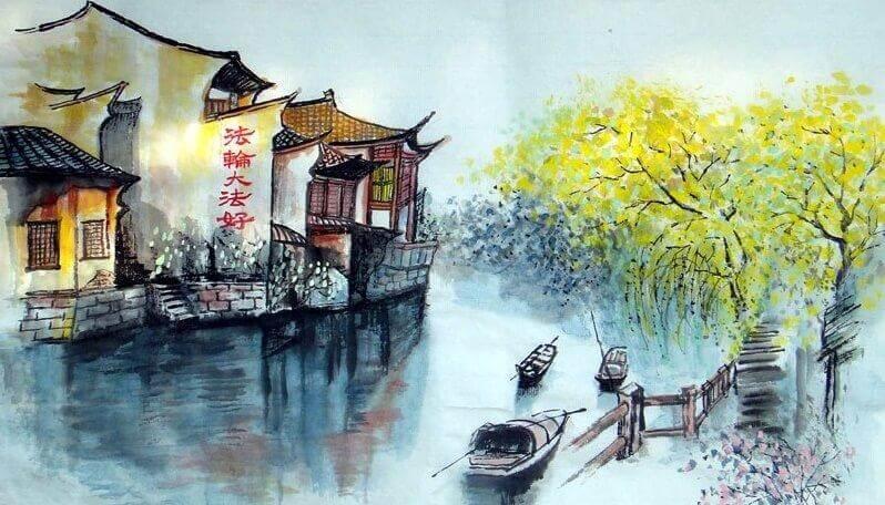 Zwei Mönche auf Wanderschaft: eine alte Zen-Geschichte